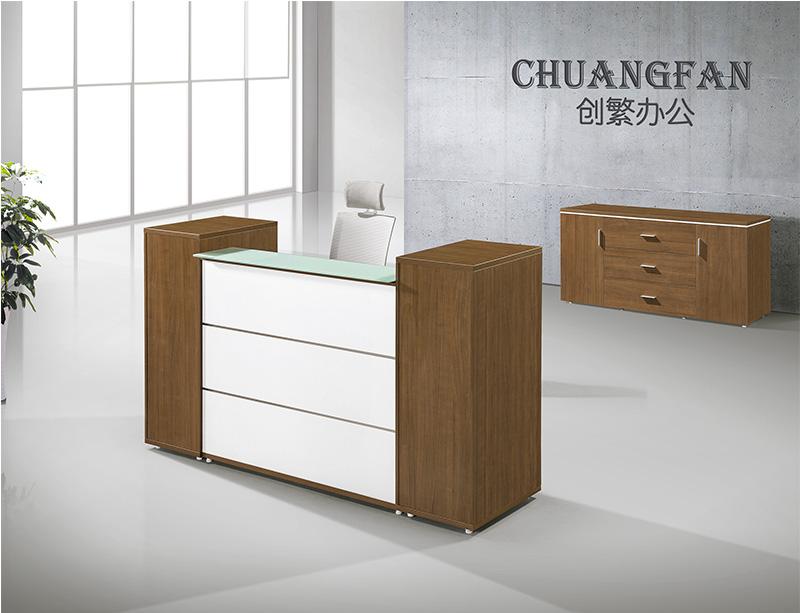 CF-RA201 Office Reception Counter