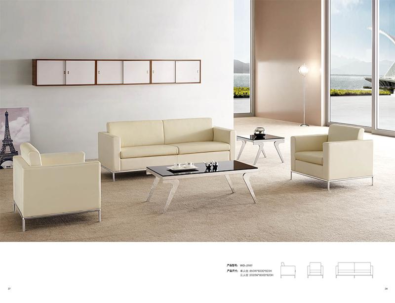Modern Office Furniture Leather Sofa Sets CF-SF05